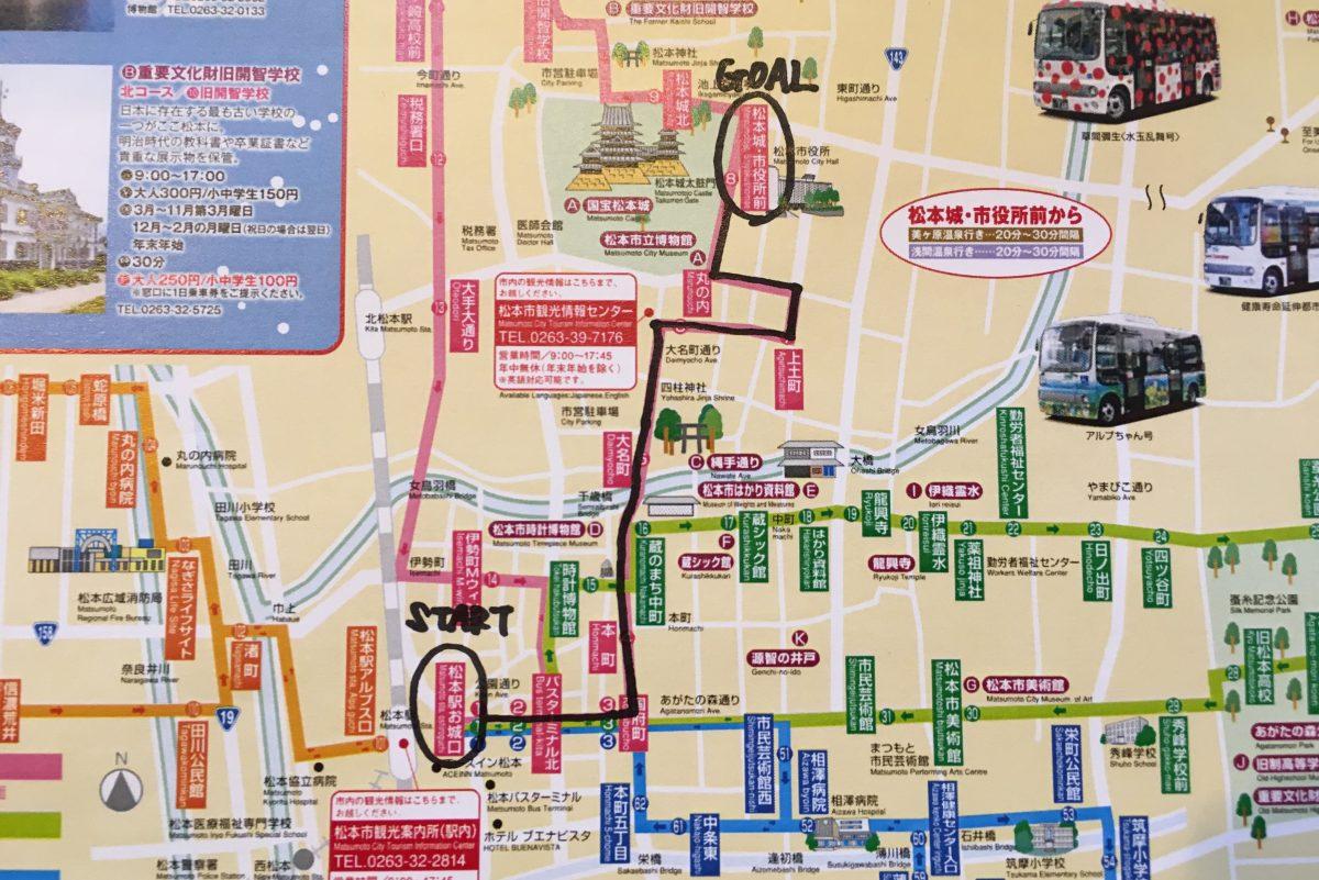 松本周遊バス「タウンスニーカー」の北コース
