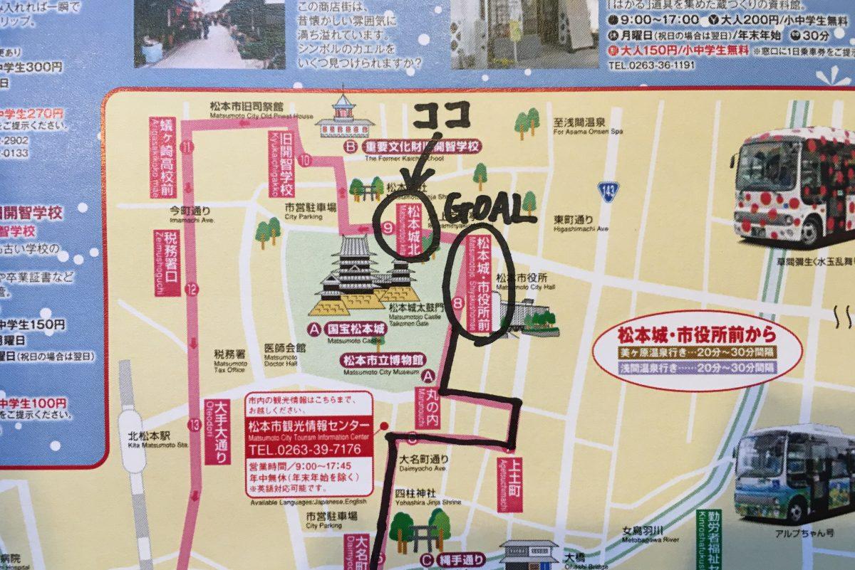 松本城周辺停留所
