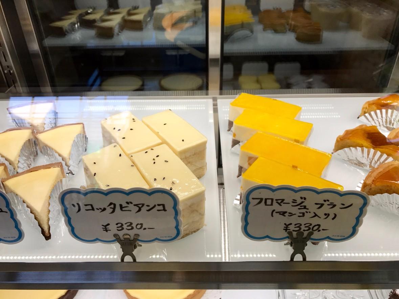 手造りチーズケーキOhkuraのリコッタビアンコとフロマージュ ブラン