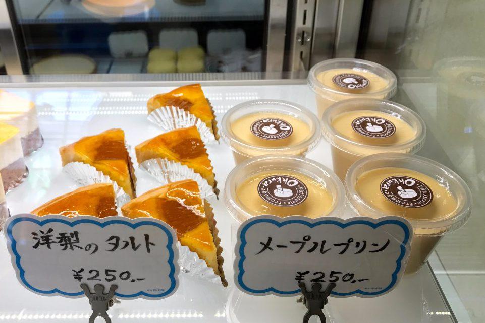 手造りチーズケーキOhkuraの洋梨のタルトとメープルプリン