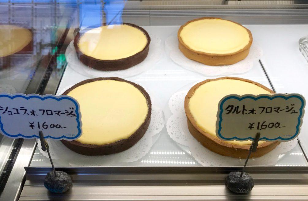 手造りチーズケーキOhkuraのタルト・オ・フロマージュとショコラ・オ・フロマージュ