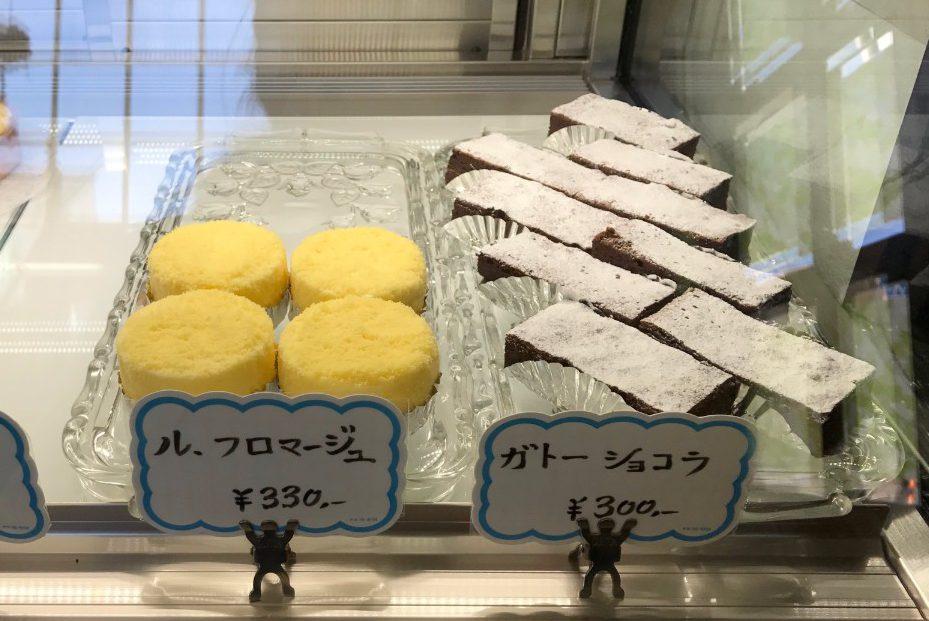 手造りチーズケーキOhkuraのル・フロマージュとガトーショコラ