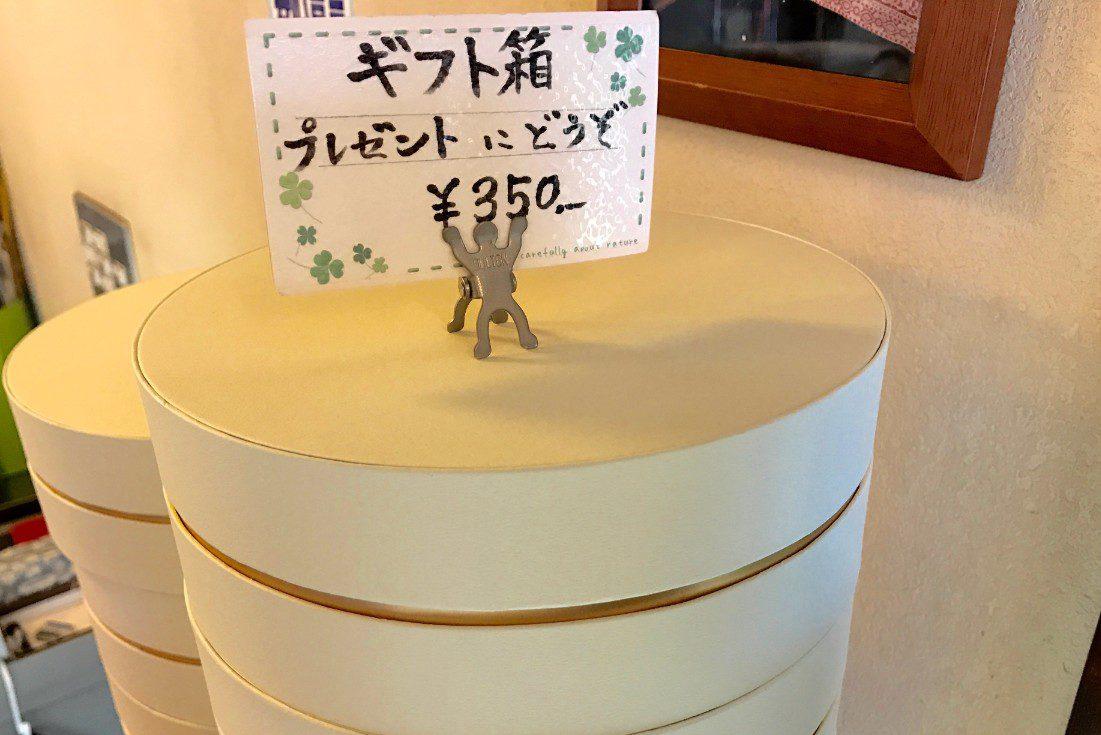 手造りチーズケーキOhkura