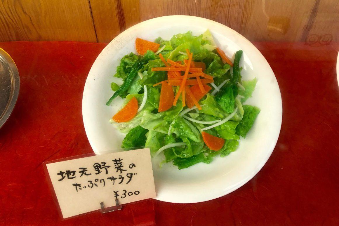 おきな堂の野菜サラダ