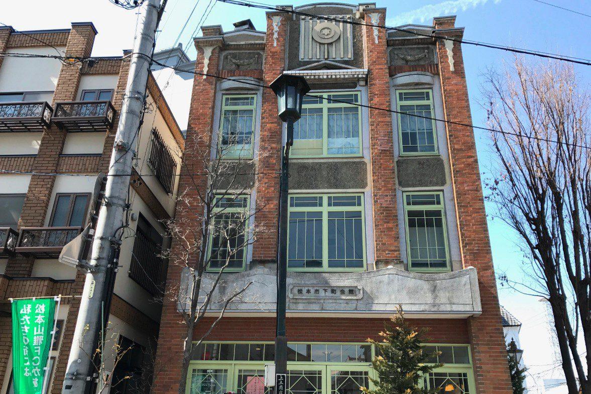 松本市下町会館
