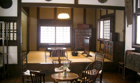 松本民芸館