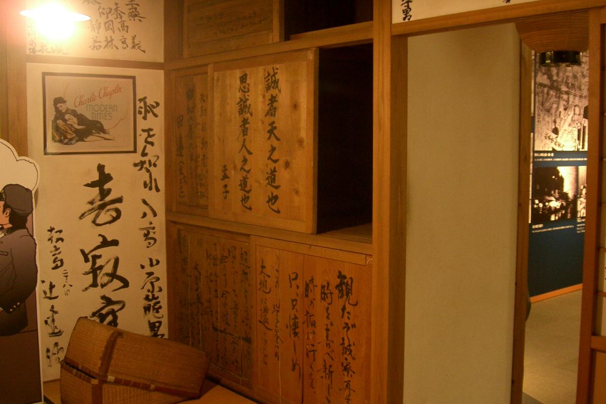 松本市旧制高等学校記念館