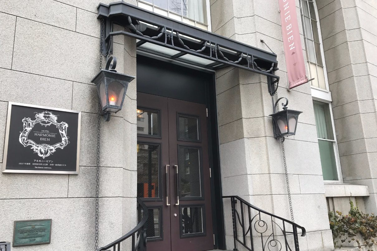 旧第一勧業銀行ビル松本支店