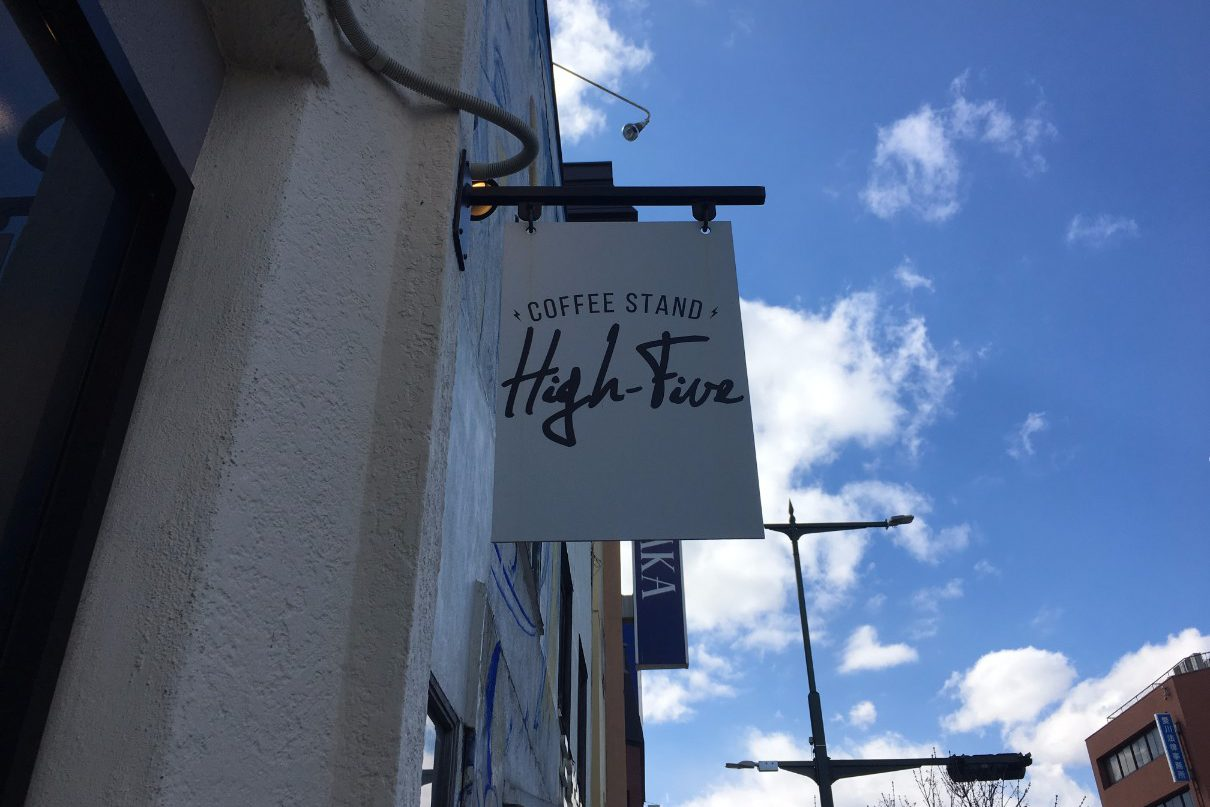 High-Five COFFEE STAND