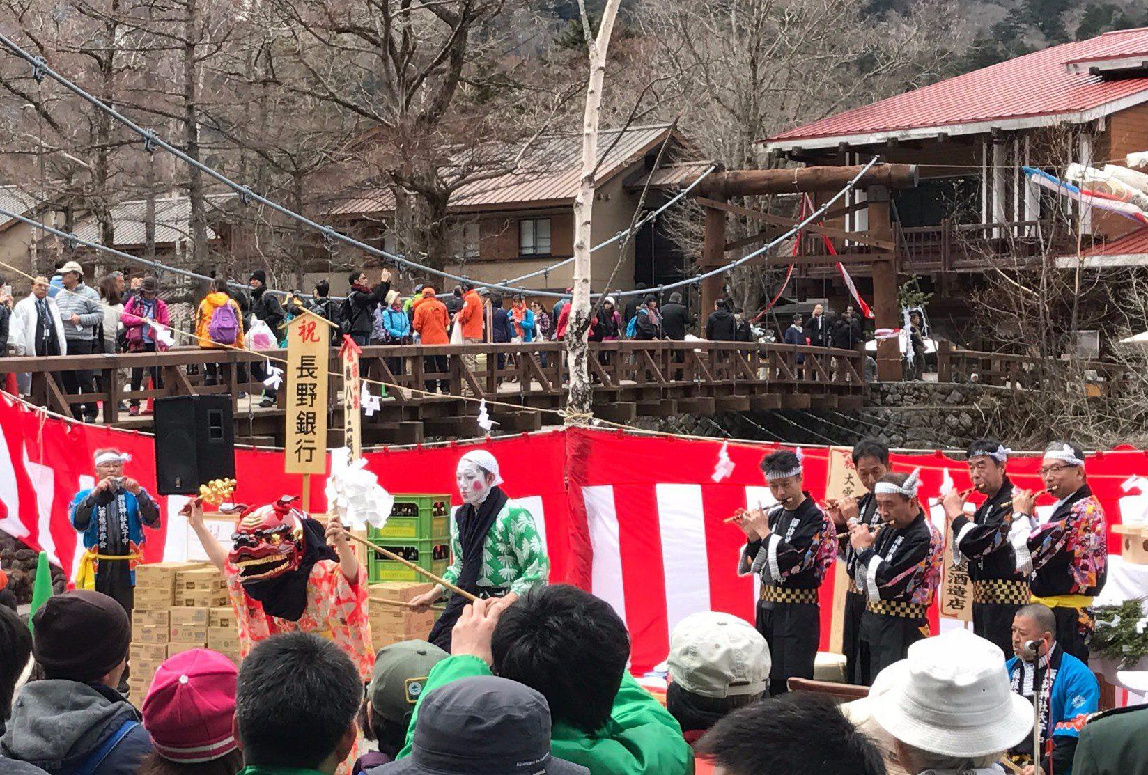 上高地開山祭2017