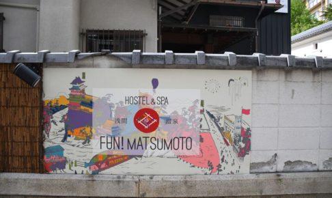 FA(U)N!MATSUMOTO